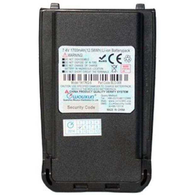 BLO-008 - Wouxun - Akku für KG-UV8 7,4V/1700mAh