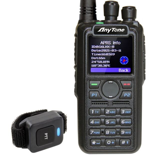 Anytone AT-D878UVII Version 2 PLUS DMR APRS GPS Bluetooth